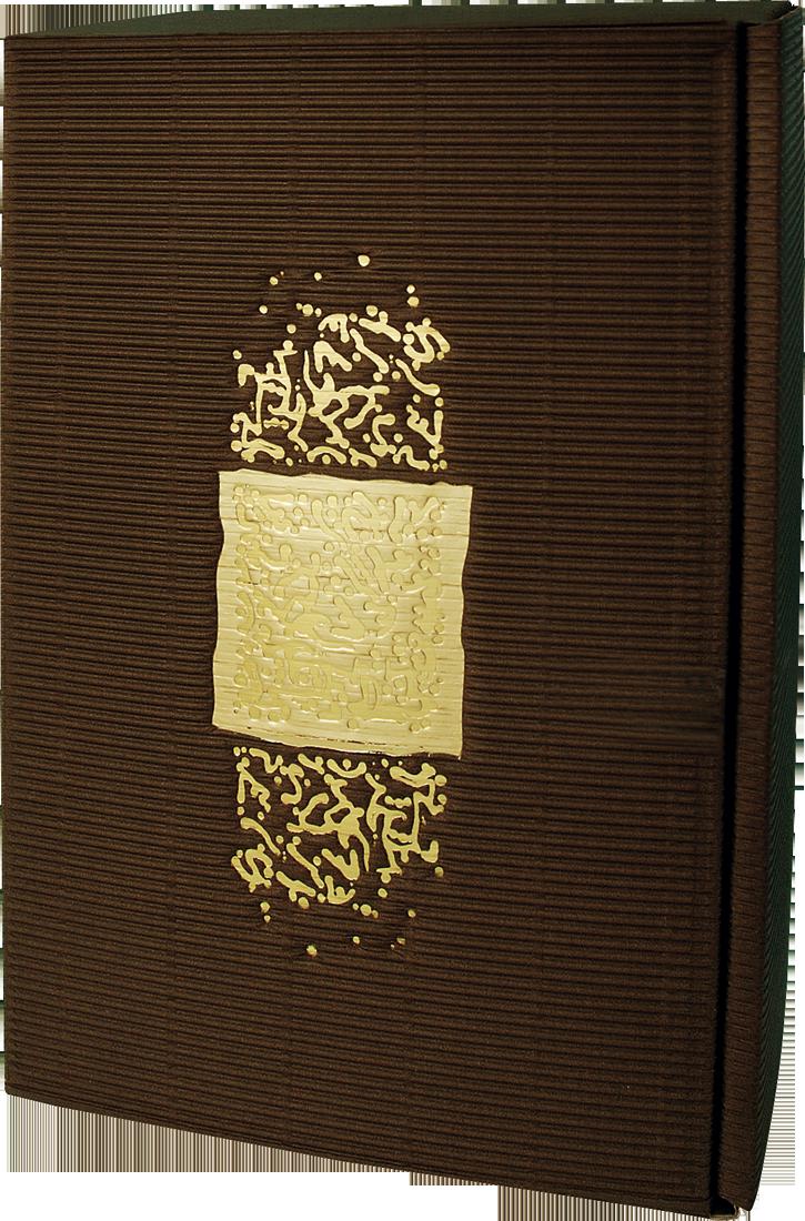 Präsentkarton Cascade für Delikatessen