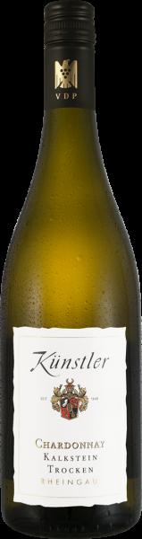 Künstler Chardonnay 'vom Kalkstein' VDP.Gutswein